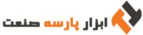فروشگاه اینترنتی ابزار پارسه صنعت | ابزارآلات صنعتی و ساختمانی | ابزارآلات برقی و شارژی